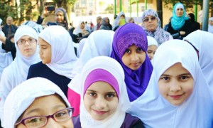 Quran School, Brooklyn, New York